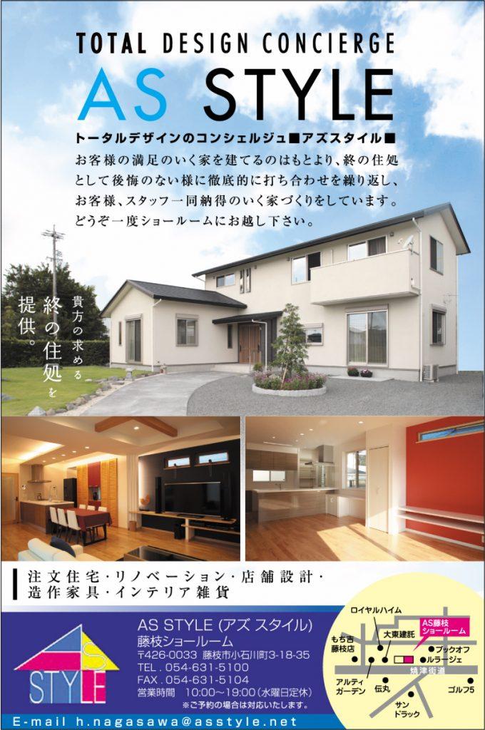 SHIZU TAB Vol.3